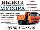 Компания Уборка Мусора НН, фото №4