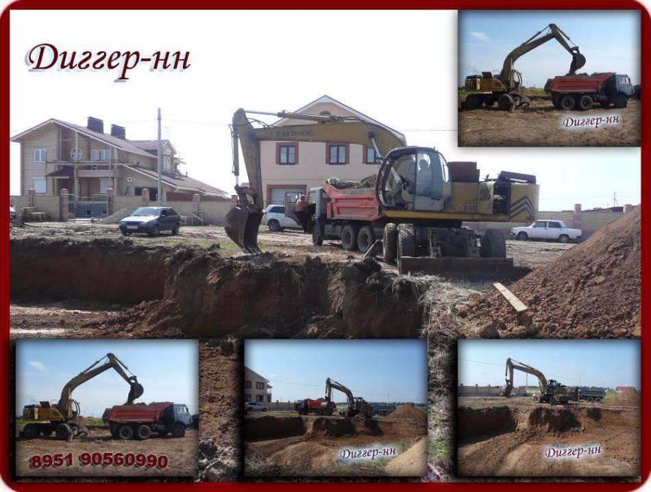 "Компания ООО""Диггер НН"", фото №12"