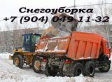 Компания ИП Трикозов А.З. , фото №7