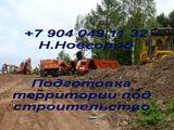 Компания ИП Трикозов А.З. , фото №6