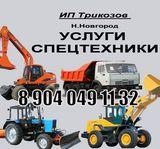 Компания ИП Трикозов А.З. , фото №1